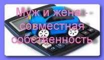 Автогражданка льготы ( 0992318492 )